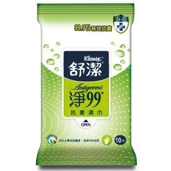 舒潔 淨99抗菌濕巾10抽(4包x15組)