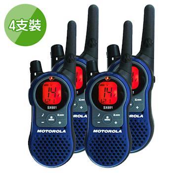【MOTOROLA】免執照無線電對講機SX601 4支全配組