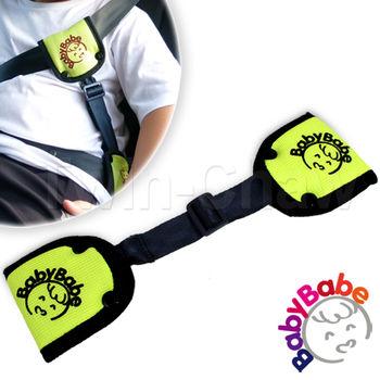 【BabyBabe】多角度汽車安全帶調整器