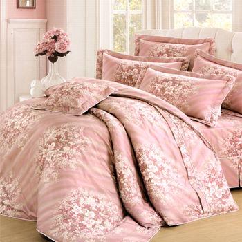 【KOSNEY】 愛情魅影活性精梳棉 加大六件式床罩組-台灣製