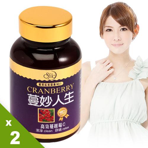 【亞山娜生技】蔓妙人生(特濃蔓越蔓)2瓶入