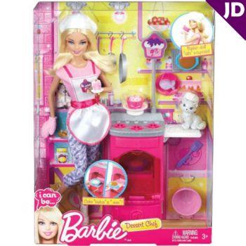 JD【芭比娃娃系列】- 芭比點心廚房組Y7380