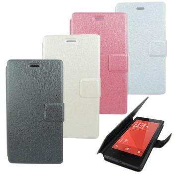 紅米Note手機保護皮套 MI05蠶絲紋