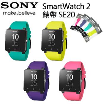 SONY SmartWatch 2 SW2 SE20 防水藍芽觸控手錶錶帶
