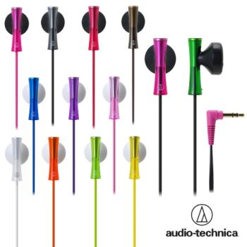 鐵三角 ATH-J100 JUICY 繽紛高音質立體聲耳塞式耳機 特調雙色MX