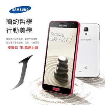 SAMSUNG GALAXY J N075T 5吋四核心智慧手機