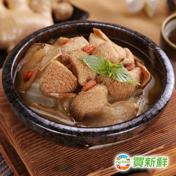 【買新鮮】麻油猴頭菇5包組