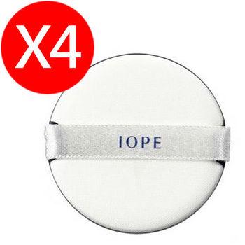 雪燦舒芙蕾氣墊水凝霜(IOPE/蘭芝/雪花秀/espoir)專用粉撲x4入