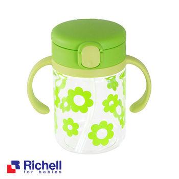 【Richell日本利其爾】 新款圖LC吸管水杯200ML(翠綠)