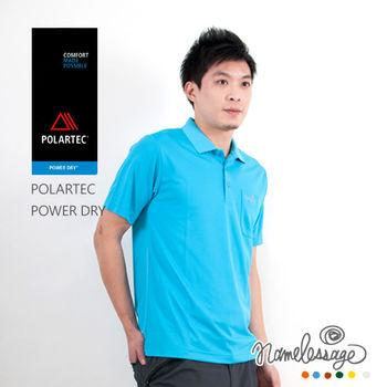 【namelessage】日本無名世代男款POLARTEC POWER DRY吸濕排汗POLO衫.31M04