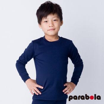 3M Parabela 發熱衣 兒童 藍色
