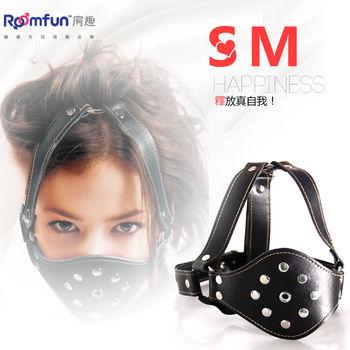 【蘇菲雅】美國Roomfun.枷鎖口罩 (可調式皮革帶)