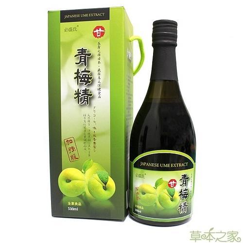 草本之家青梅精超大瓶(500ml/瓶)X1瓶