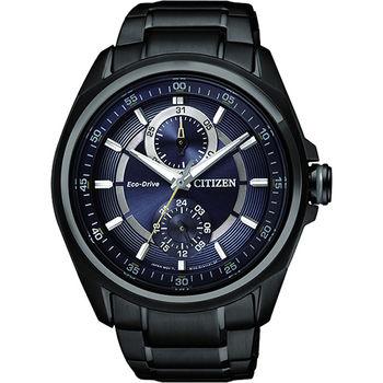 CITIZEN Eco-Drive METAL 專屬的你時尚腕錶-藍xIP黑BU3005-51L