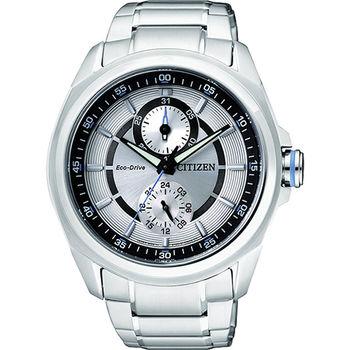 CITIZEN Eco-Drive METAL 專屬的你時尚腕錶-銀BU3000-55A