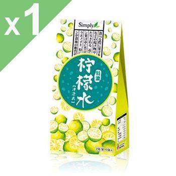 【Simply】特濃檸檬水x1盒(2g/包,15包/盒)