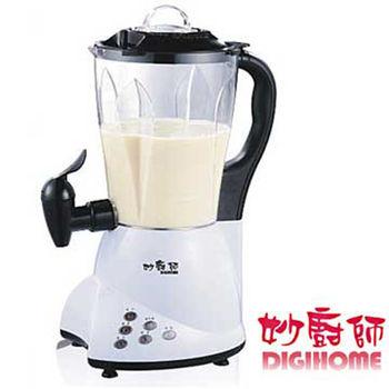 DIGIHOME妙廚師養生豆漿果汁機DHJ-989