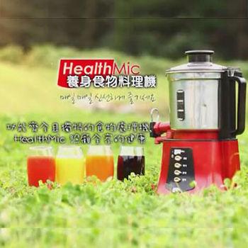 HealthMic韓國神奇養生食物調理機-DA5000