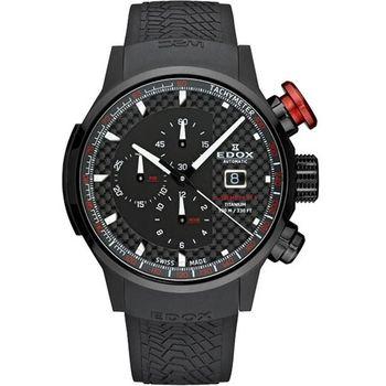 EDOX X-treme Pilot II 【鈦】限量碳纖維計時腕錶-黑(30001TINNIN)