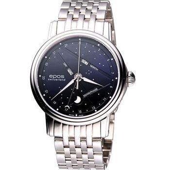 epos 星空典藏月相盈虧機械腕錶-深藍(3391.832.20.16.30)
