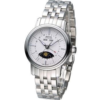 epos Emotion 月相盈虧 機械腕錶 4391.832.20.50.30 白+鋼帶款