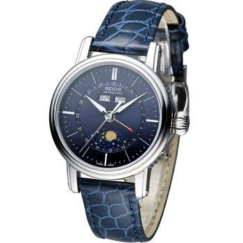 epos Emotion 月相盈虧 機械腕錶 4391.832.20.56.16FB 藍