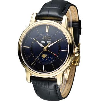 epos月相多功能典藏機械腕錶 3391.832.22.56.25FB 藍+金色
