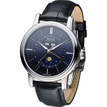 Epos 月相多功能典藏機械腕錶 3391.382.20.56.25FB 藍