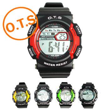 OTS 七彩閃燈多功能7001電子小錶