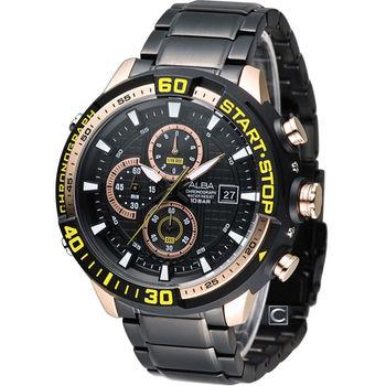 ALBA 雅柏 坦克戰隊時尚腕錶 VD57-X016K AM3102X1
