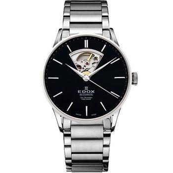 EDOX Les Vauberts 沙漏之心機械鋼帶腕錶-黑(850113NIN)