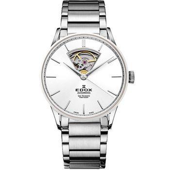EDOX Les Vauberts 沙漏之心機械鋼帶腕錶-銀(850113AIN)