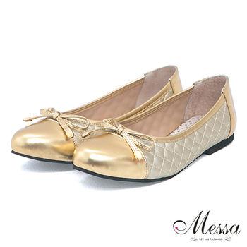 【Messa米莎】(MIT)愛戀女孩蝴蝶結菱格紋甜美內真皮娃娃鞋-三色