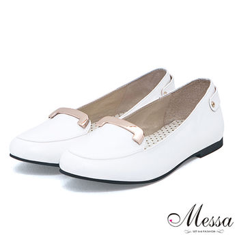【Messa米莎】(MIT)典雅金屬墜邊真皮淑女內真皮平底包鞋-三色