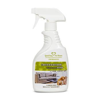 【好寶貝】居家環境 抗菌 / 清潔 除臭噴霧《Mint Lemon 薄荷檸檬》550ml