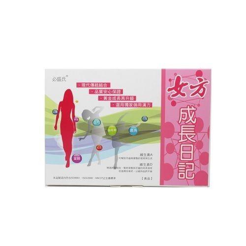 草本之家女方成長日記(60粒/盒)x1盒