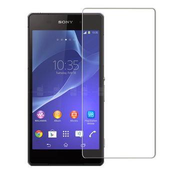 Sony Z2(D6503)鋼化玻璃螢幕保護貼