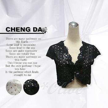 【CHENG DA】春夏精品女裝簍空編織款時尚典雅小外套(現貨+預購)