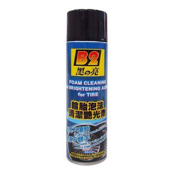 黑的亮輪胎泡沫清潔豔光劑550ML (洗車/車用/汽車/清潔/保養)