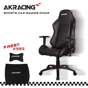 AKRACING超跑賽車椅-GT08 X-Bow