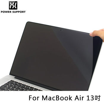 POWER SUPPORT MacBook Air 13吋 專用 霧面保護膜/貼