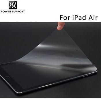 POWER SUPPORT iPad Air 霧面保護膜/貼