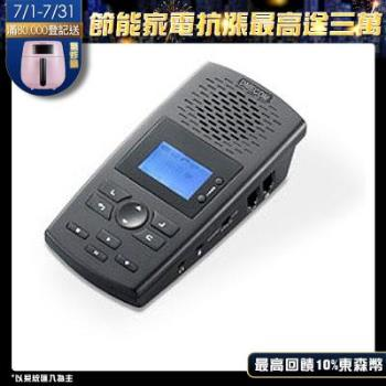 【DMECOM】DAR-1000 單迴路電話錄音機