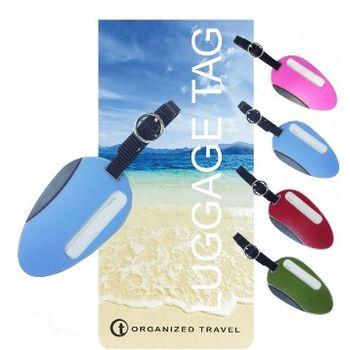 【OT 旅遊配件】海灘系列行李吊牌  (天空藍)