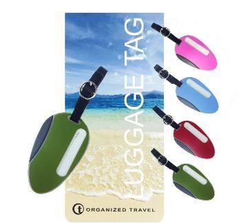 【OT 旅遊配件】海灘系列行李吊牌  (森林綠)