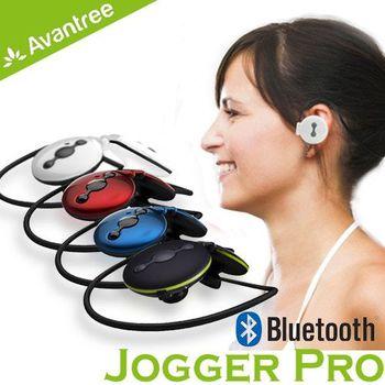Avantree Jogger Pro 防潑水後掛式運動藍芽耳機(AS6P)