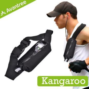 Avantree Kangaroo 運動型防潑水彈性腰包