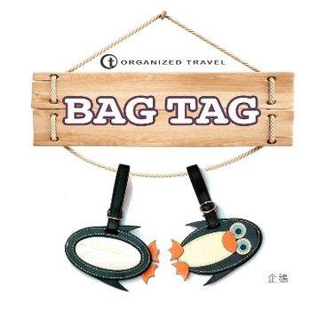 【OT 旅遊配件】可愛動物造型行李吊牌 / ID 吊牌 / 鑰匙圈  企鵝