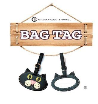 【OT 旅遊配件】可愛動物造型行李吊牌 / ID 吊牌 / 鑰匙圈  小貓