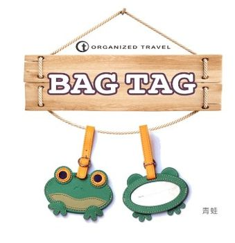 【OT 旅遊配件】可愛動物造型行李吊牌 / ID 吊牌 / 鑰匙圈  青蛙